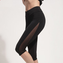 LoRun 3/4 Sexy Mesh Yoga Sport Leggings Women Sportswear Sport Tights Fitness Training Half Trousers Black Mesh Running Pants
