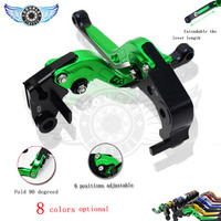 Brand New Green Folding Adjustable Extenable CNC Motorcycle Brake Clutch Lever FOR SUZUKI GSX650F 2008 2009