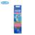 Oral B cepillo de Dientes Eléctrico Jefes Vitalidad Cuidado de Las Encías Genuino Original EB17-4 cepillo de Dientes de Reemplazo Cabezas de cepillo