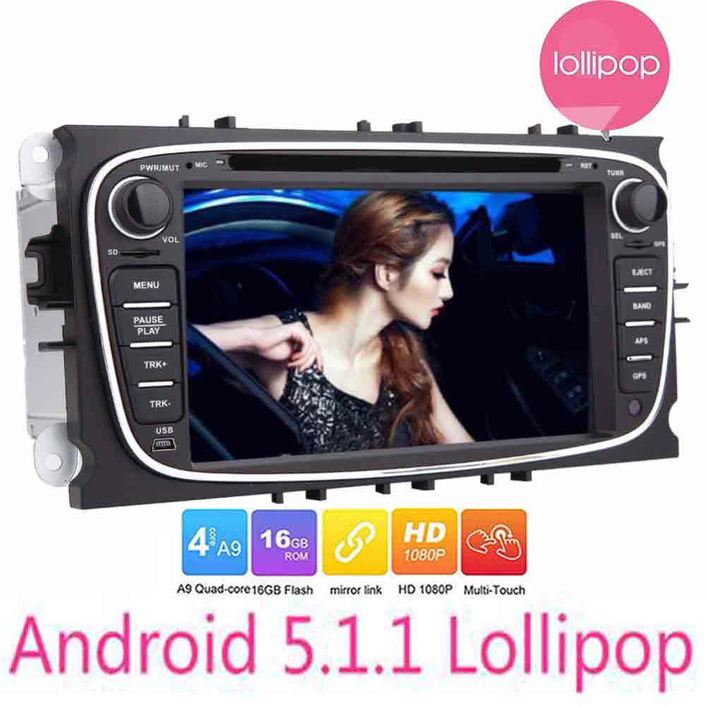 Two 2Din Car DVD gps navigator Player For Ford Focus Android 5 1 1 GPS Navigation