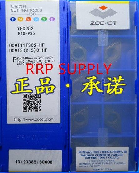 10pcs DCMT11T302 HF YBC252 lathe cutting inserts original ZCC CT brand cutting bits