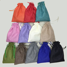 13*18cm 50pcs/lot Handmade Jute Drawstring Burlap Wedding Party Christmas Gift Jewelry Pouches Packaging Bags