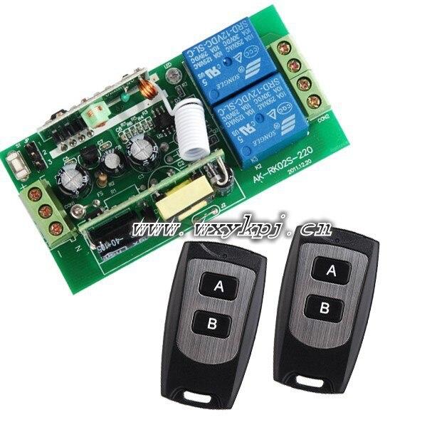 Hot sale 85V-250V Wide Range Output RF wireless remote control system 1 Receiver & 2 Transmitter Smart home control system 85v 250v wide range output rf wireless remote control system 1 receiver