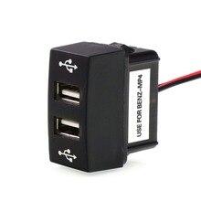 Устройство для автомобиля с двумя портами USB Зарядное устройство 5V 2.1A/2.1A Dual USB Мощность разъем для смартфон Ipad Iphone Применение для Mercedes Benz