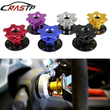 RASTP-High Quality Aluminum Steering Wheel Quick Release Snap off Hub Adapter Boss Kit RS-QR001