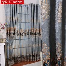 European Embroidered Chenille Curtains for Living Room Luxury Tulle curtains for bedroom Window curtain kitchen/Hotel custom european luxury purple embroidered blackout curtains for bedroom window curtain living room window curtain kitchen hotel