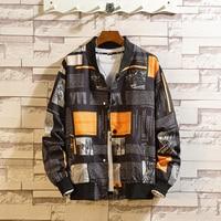 mens jackets and coats loose Standing collar hip hop sun protection thin men jacket baseball suit jackets streetwear