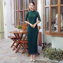 Shanghai Story High-grade Lace Cheongsam Long Cheongsam Qipao Dress Etiquette Qipao Chinese Traditional Dress 6 color