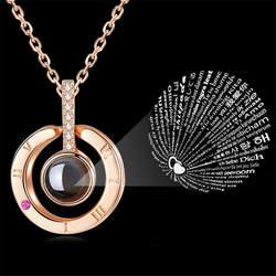 Я люблю тебя в 100 языках проекции ожерелье для памяти о любви чокер колье круглой формы Прямая доставка