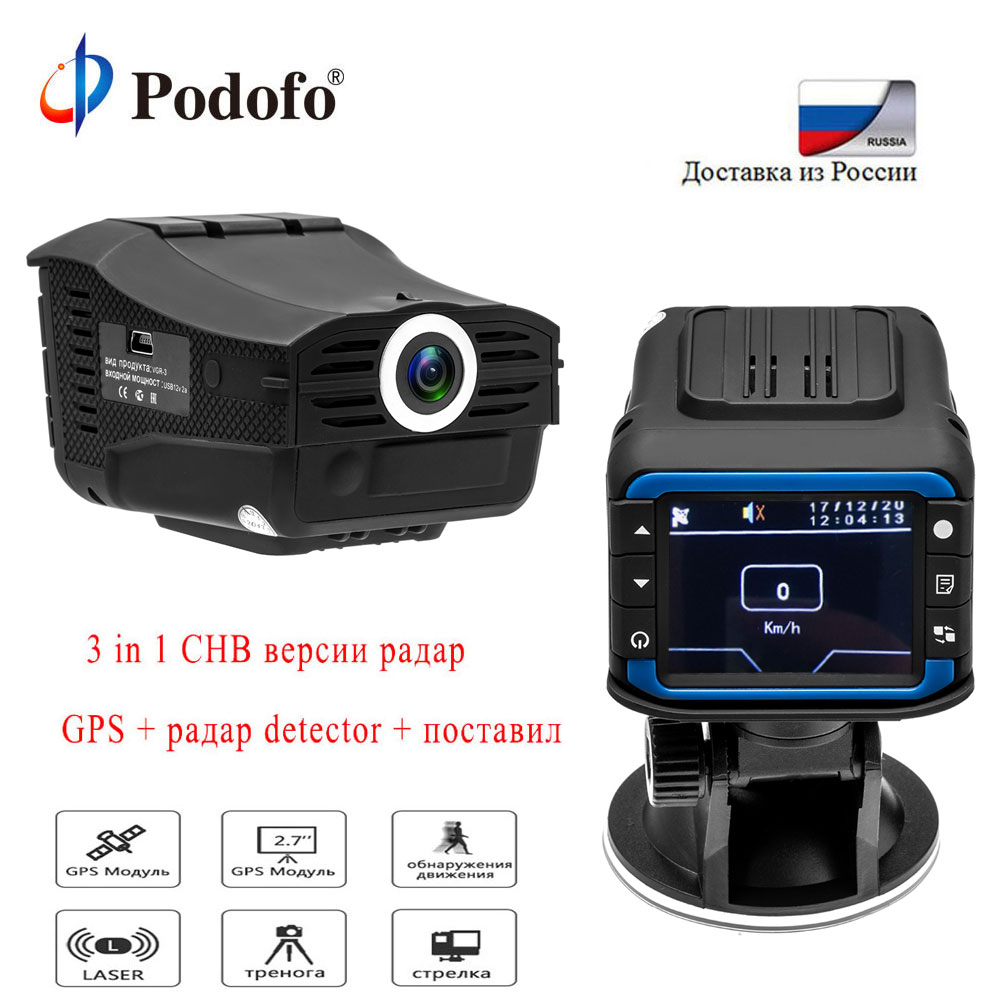 Podofo New Russian Voice 3 in 1 Car DVR Radar Detector GPS Tracker Video Registrator Driving Recorder Russian Anti Radar Dashcam