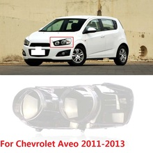 Capqx 1 шт. для Chevrolet Aveo 2011-2013 передняя фара прозрачная крышка абажур Водонепроницаемая передняя фара тень оболочки