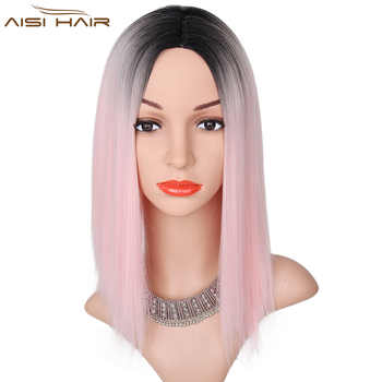 I's a wig Black  Ombre Pink Wig  Straight  Synthetic Wigs  Short Black Hair  for  Women  High temperature Fiber - DISCOUNT ITEM  50% OFF All Category