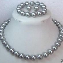 10MM Grey Shell Pearl Necklace Bracelet / Earring Set Jewelr