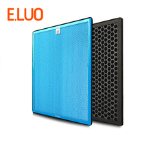 348*265 mm high efficiency cold catalyst filter and activated carbon filter of air purifier parts for SKG-JH4053/4207/4208 etc цена