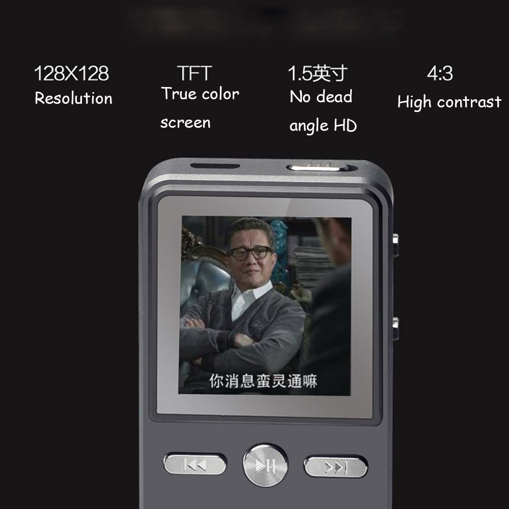 E3493-Metal MP3 Player-9