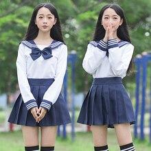Школьная форма для девочек в морском стиле школьная форма высокое японское школьная форма Корейская школьная форма комплект с юбкой для девочек