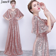 JaneVini Rose Gold Sequined Bridesmaid Dresses Long Short Sl