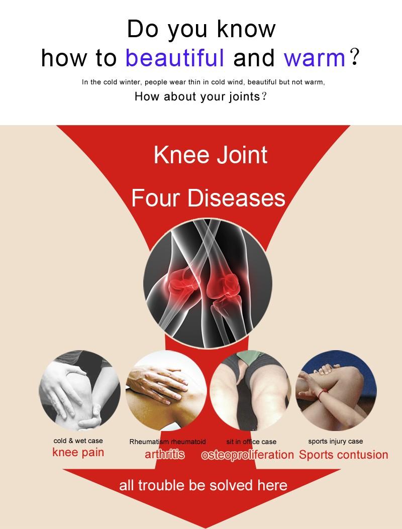 tourmaline knee support0_02