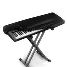 88 клавишная цифровая электронная фортепиано электрическая Крышка для органов Черная мягкая эластичная ткань с кулиской запирающая застежка для защиты от пыли FC137