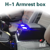 FOR HYUNDAI H 1, 5 dr Van, 2008 2018 2019 Armrest bo kamiq karoq papid FABIA Rear handrail box mobile phone charging USB