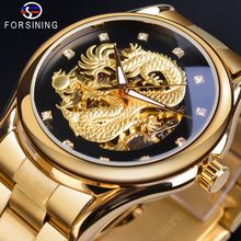 Forsining Men Watch Skeleton Hollow Golden Dragon Mechanical Watches Automatic Crystal Waterproof Steel Clock Relogio Masculino nakzen ladies watch stainless steel sapphire crystal watches automatic mechanical diamond crystal black female watches clock