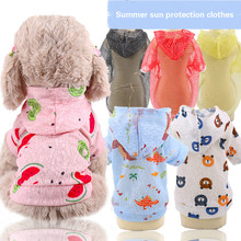 Spring/summer breathable cat dog clothing suntan vest pet products hoodie small and medium-sized teddy bear