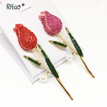 RHao Delicate Purple Red Crystal Tulip Flower brooches pins for women men suit corsage girls ladies wedding brooch jewelry pins(China)