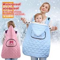 Newborn infant baby Hold blanket wrap swaddling kids nursing papoose pouch Winter Keep warm Windproof/waterproof