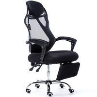 Meuble Cadir Chaise De Bureau Ordinateur Sillon Stoel Silla Sessel Stool Ergonomic Office Poltrona Cadeira Gaming Chair