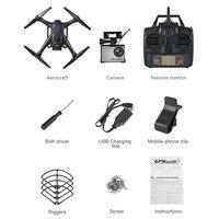 X183S Радиоуправляемый Дрон с 1080 P 5 г Камера Безголовый режим высота удерживайте один ключ возврат мини дистанционное управление GPS Квадрокоп