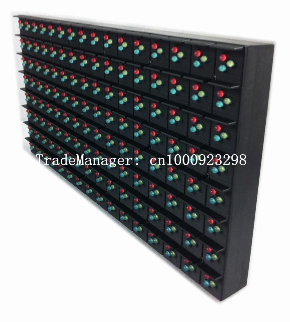 P16 Външен DIP Модул за дисплей с пълен - LED осветление - Снимка 1