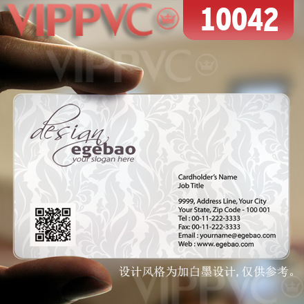 10042 makeup artist business cards - matte faces transparent card thin 0.36mm