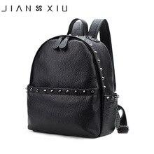 Jianxiu Брендовые женские рюкзак из искусственной кожи Школьные сумки Mochilas Mochila Feminina Bolsas Mujer рюкзаки rugzak Back Pack сумка 2017