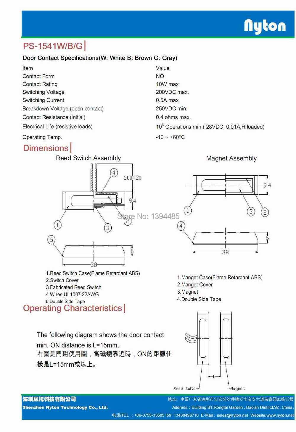 hight resolution of ps 1541 specification sheet