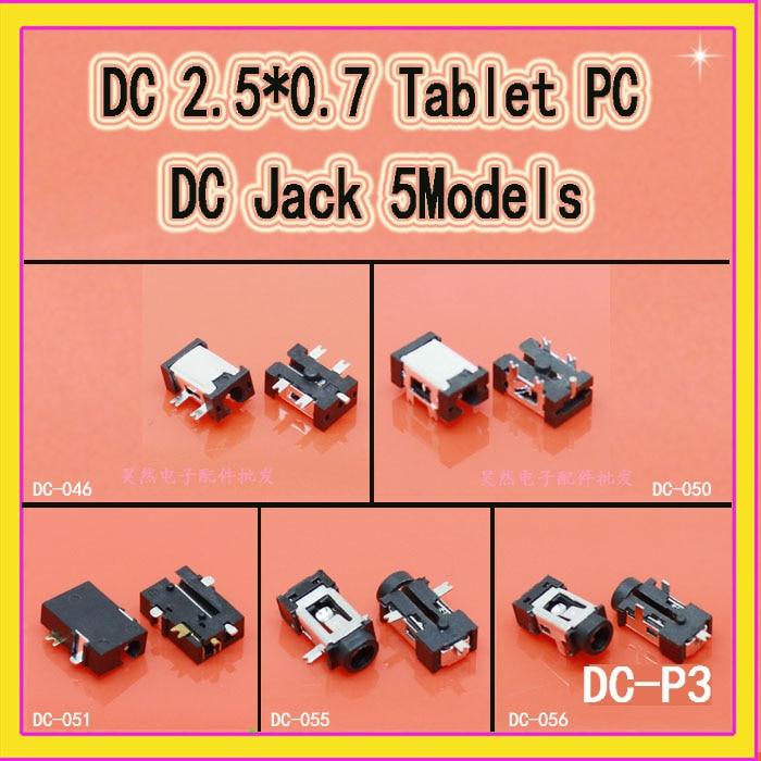 5models, Tablet PC Newman Flytouch DC Jack Charging Socket Power Socket DC Power Jack 2.5*0.7 mm 20 pcs dc jack tablet pc 0 7mm charging charge socket power connector for vido n101 n90s cube u23gt u18gt u9gt2