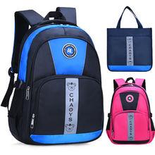 Новые детские школьные сумки для мальчиков и девочек рюкзак