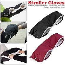 Baby Stroller Gloves Winter Pushchair Hand Muff Waterproof Pram Accessory Mitten Clutch Cart Thick Fleece