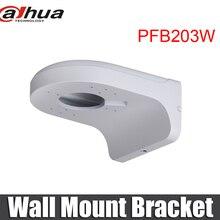 Dahua настенное крепление PFB203W для кронштейн IP камеры Крепление камеры DH-PFB203W cctv кронштейн