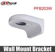 Dahua montagem na parede pfb203w para câmera ip suporte de montagem da câmera DH PFB203W cctv suporte original