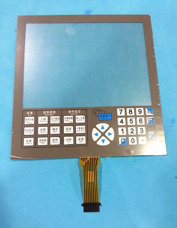 用ニッセイnc9300t NC9300タッチパネルタッチパッドタッチスクリーン、新商品