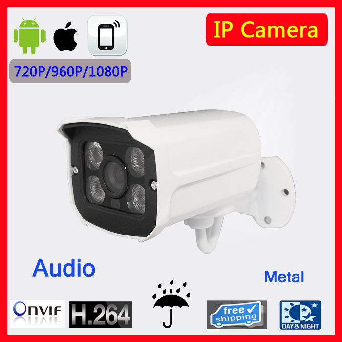 Aluminum Metal Waterproof Outdoor Bullet IP Camera  960P 1080P Security Camera CCTV 4PCS ARRAY LED Board ONVIF  IP Audio wistino white color metal camera housing outdoor use waterproof bullet casing for cctv camera ip camera hot sale cover case