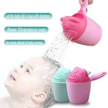 1PC Cartoon Baby Shampoo Cup Shower Water Spoon Infant Bathing Ladle Children Wa