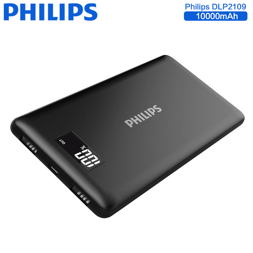 philips 10000mah power bank lcd display dual usb external battery charger backup for iphone 5s. Black Bedroom Furniture Sets. Home Design Ideas