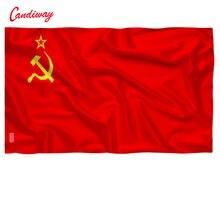 USSR FLAG Union Republics Soviet Revolution Socialist of