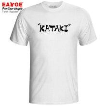 Japanese Shodo Kataki T Shirt Hand Writing Character Hip Hop Casual Rock T-shirt Funny Cool Punk Unisex Men Women Tee