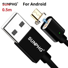 SUNPHG Magnetic Cable 2.4A For Xiaomi redmi note 5 pro Micro USB Fast Charging Cord For Huawei Magnet Cable Charger Wire 0.5m
