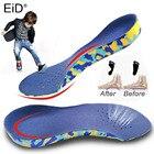 EiD Kids Children Or...
