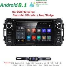 1 Din Android 8,1 DVD плеер автомобиля для jeep Grand Cherokee Chrysler 300 компасы Chevrolet Epica Dodge ram Wrangler автомобиля радио аудио