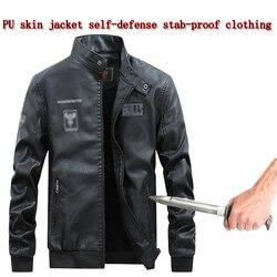 Nuevo protector de seguridad Invisible de estilo chino con cuello de soporte de chaqueta de cuero resistente a la puñalada y a la autodefensa ropa
