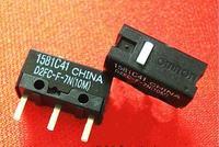 NEW switch D2FC-F-7N(10M) D2FC-F-7N D2FCF7N 10M mouse micro switch DIP3 50PCS/LOT